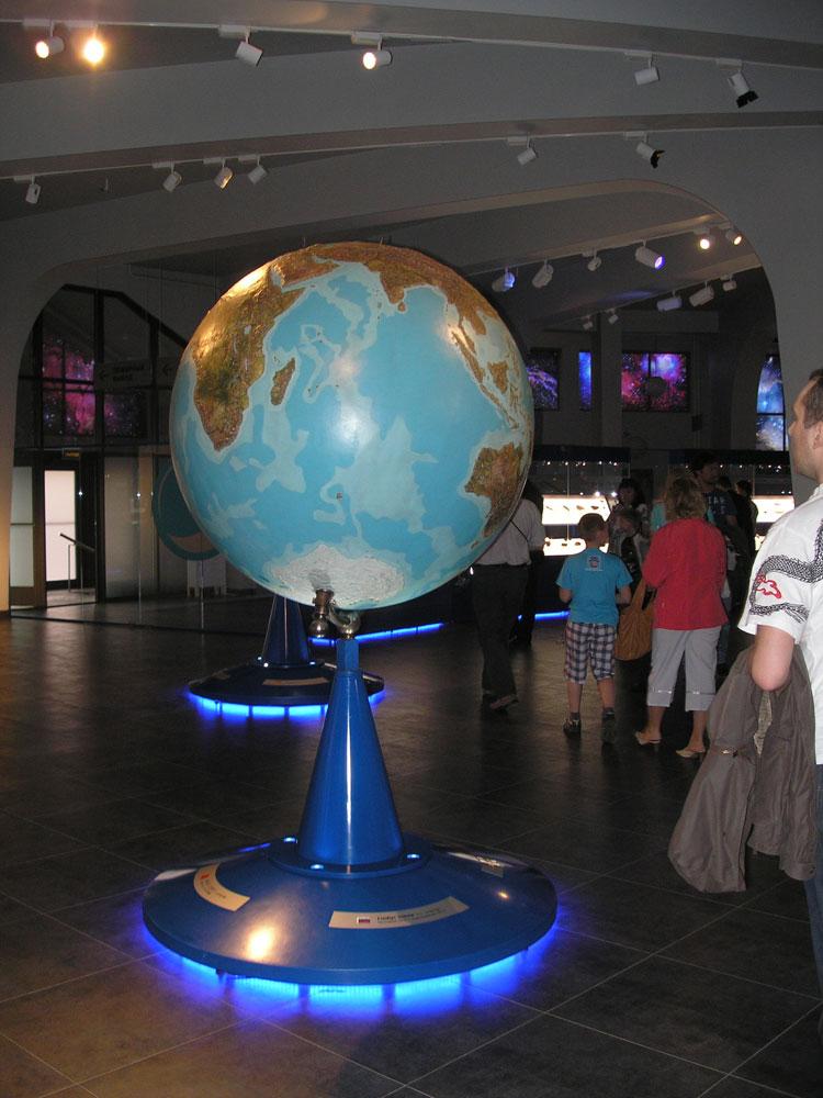 В чём пойти в планетарий