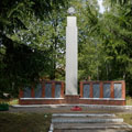 Memorial-Eternal flame in Kubinka