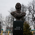 Monument to Peter the Great in Losino-Petrovsky