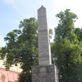 The obelisk in the Alexander Garden