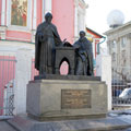 Monument to Ioanniky and Sophronius Likhud