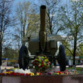 Monument to howitzer M-30