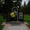 Monument in honor of the liquidators of the consequences of the Chernobyl disaster 1986-1990 - Balashov